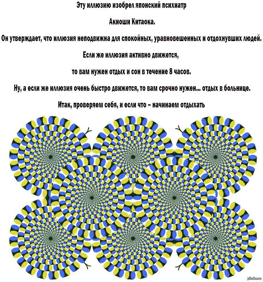 Тестовые картинки в психологии