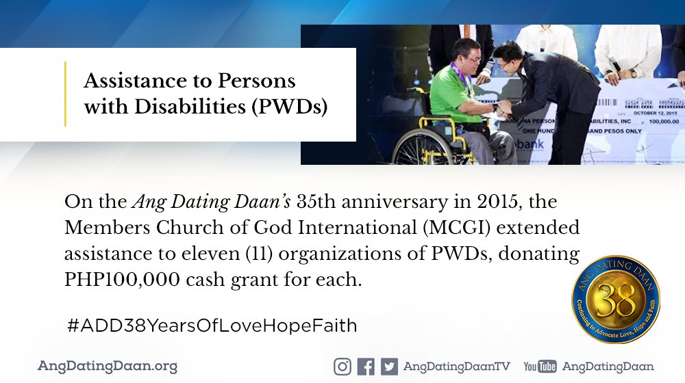 Dating daan 2015