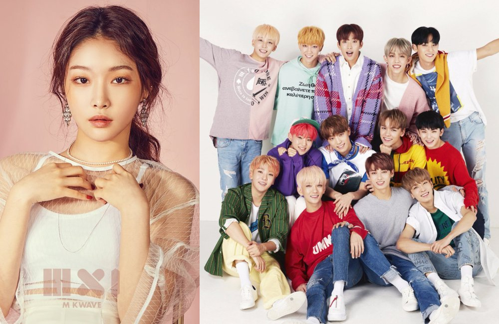 Seventeen and Kim Chung Ha to reveal new singles for first time at '2018 MAMA' in Hong Kong https://t.co/BKreLedwBP