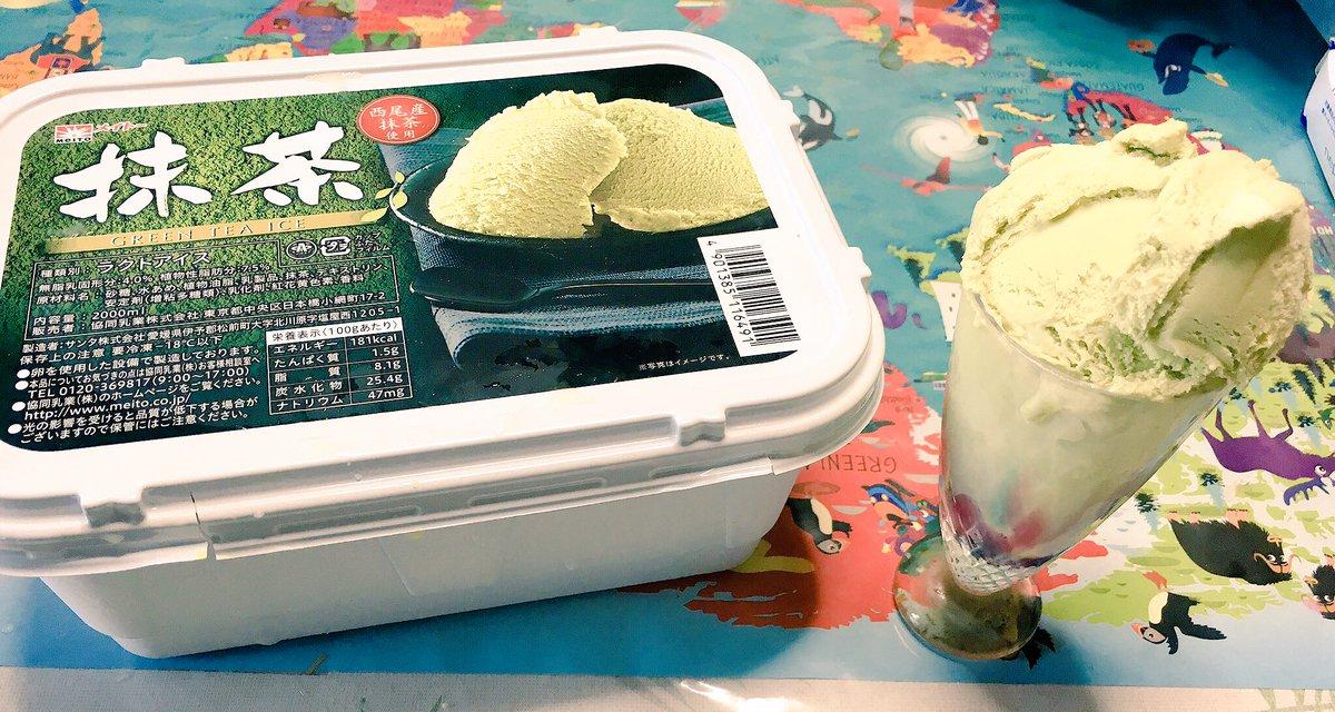 コストコ アイス