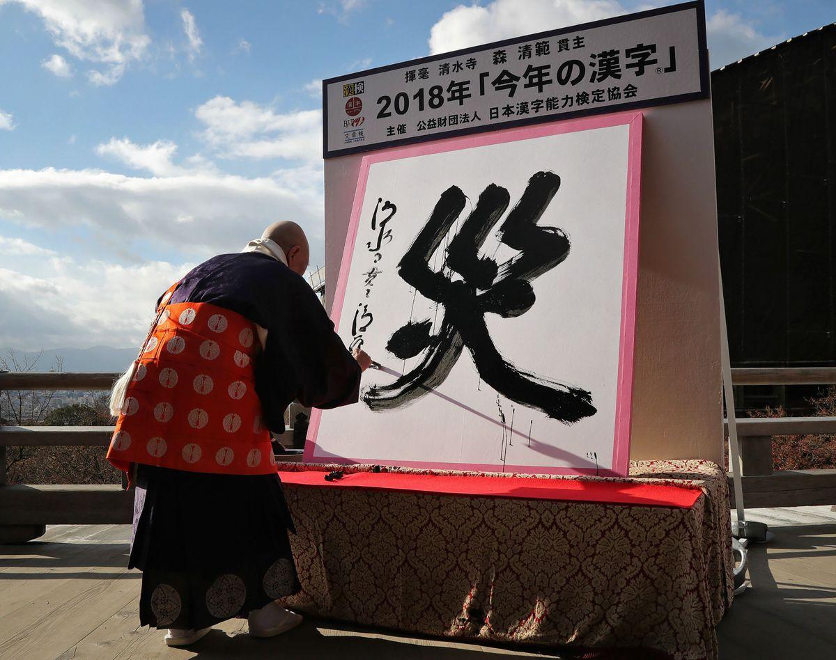 Правда о японии