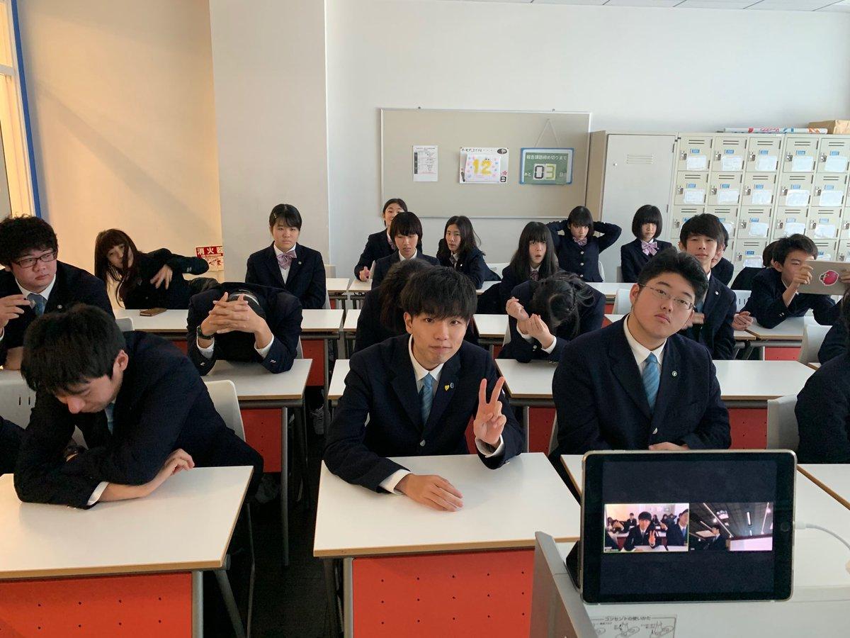 横浜 高等 学校 国際 クラーク 記念