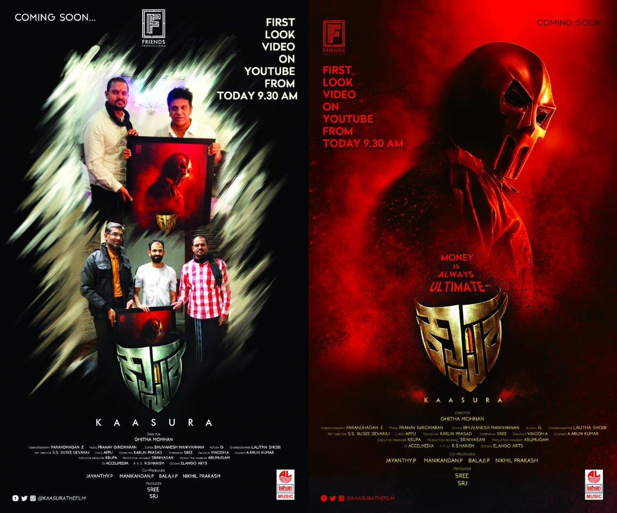 Lahari Music On Twitter Kaasuran First Look Title Teaser Of