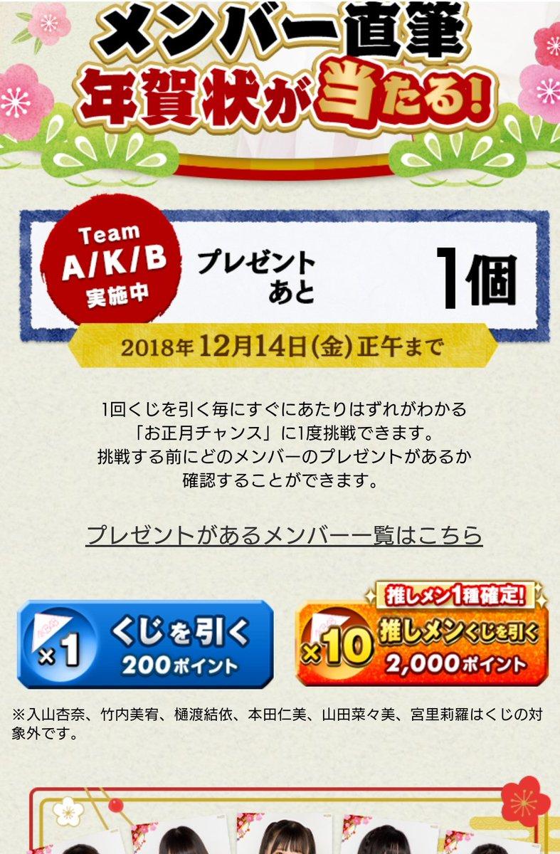 本日のAKB紅白に出演しないAKB48メンバーのヲタが愚痴を書き込むスレ