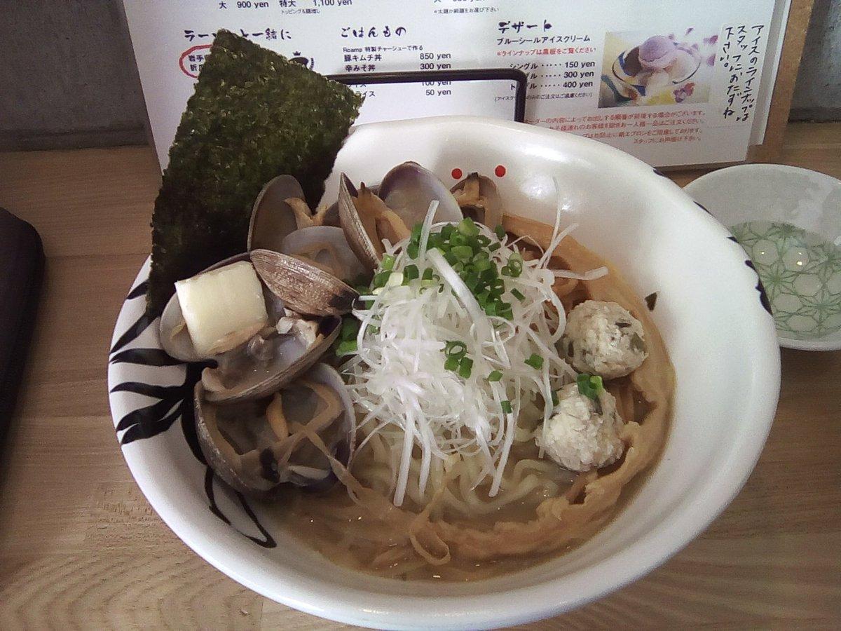 赤土 ポトフ食え メンマ 植木鉢 貝に関連した画像-02