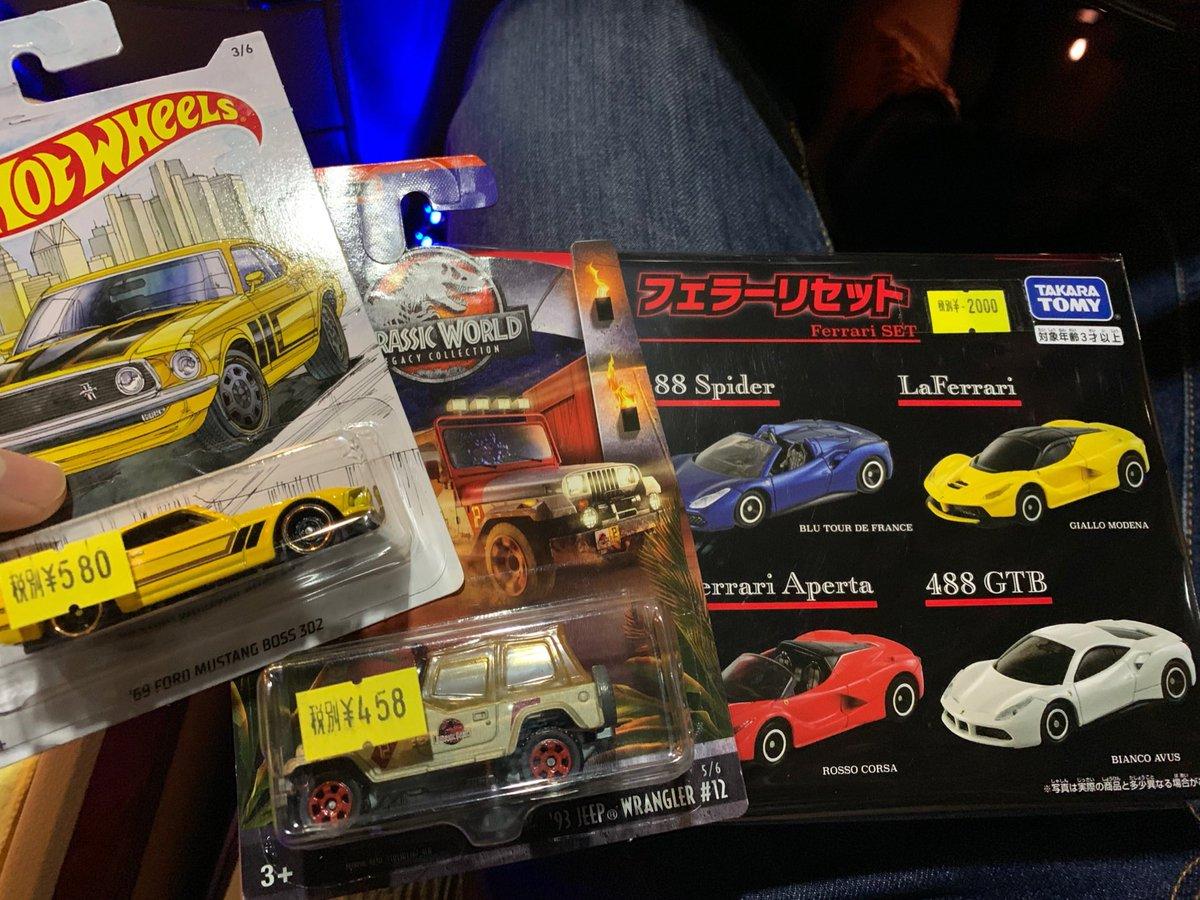 トミカ フェラーリ セットに関する画像1
