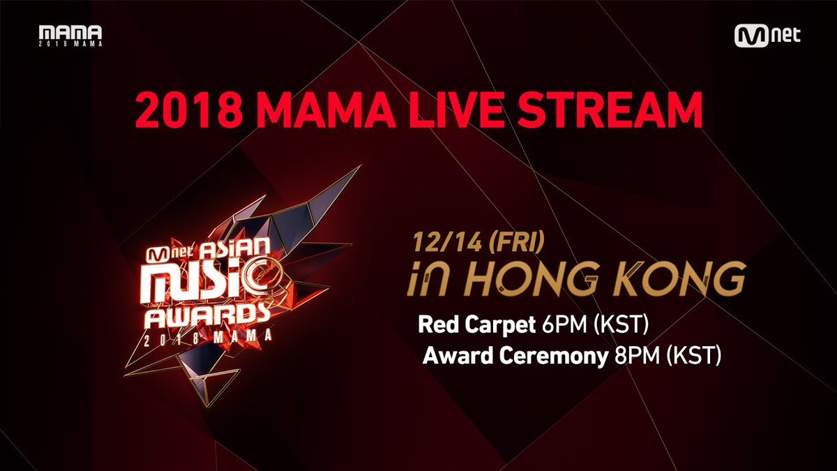 Watch the '2018 MAMA in HONG KONG' Award Ceremony Live! https://t.co/2xgEbFuxqC