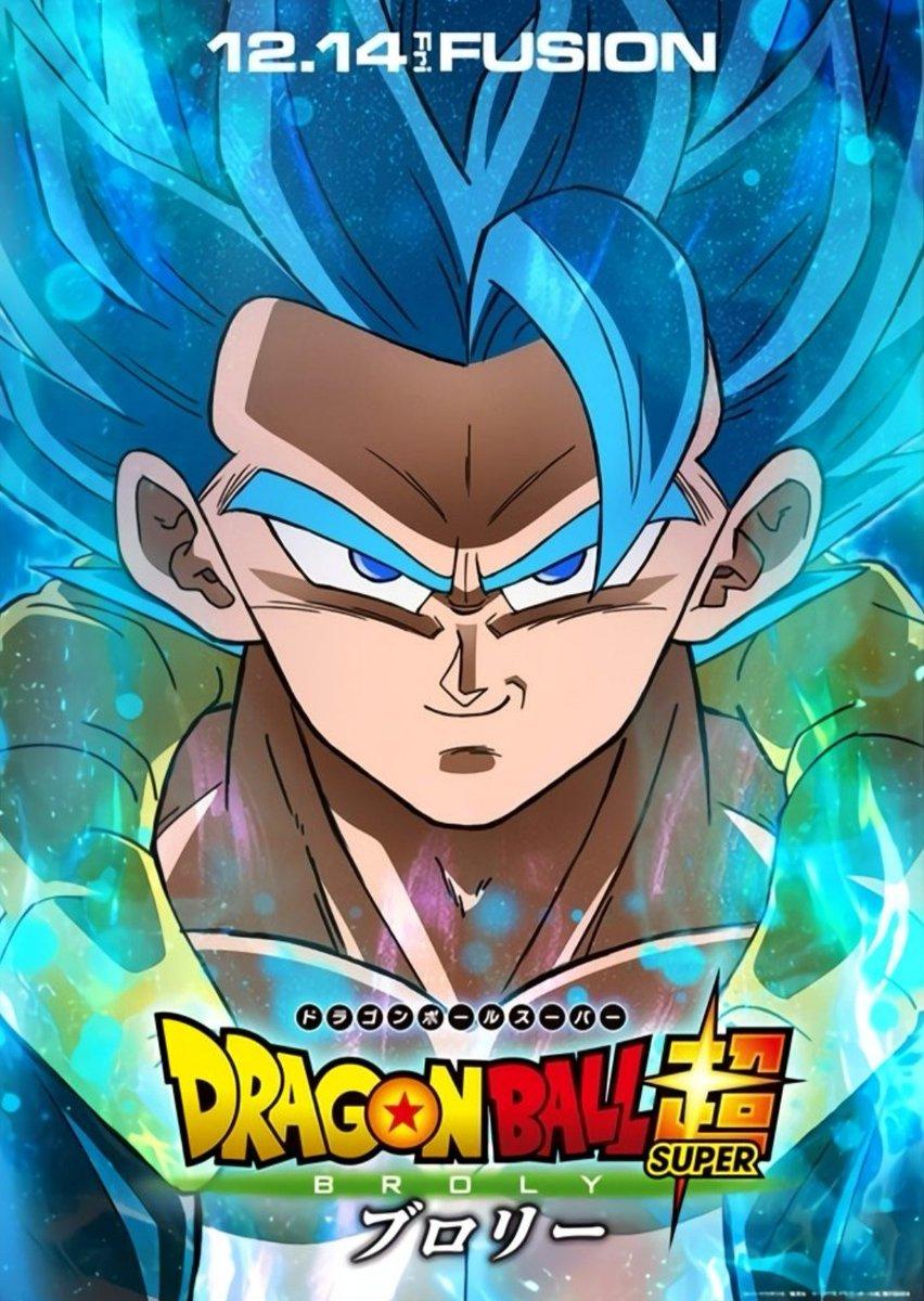𝐃𝐁 𝐙 Com Dragon Ball Super Auf Twitter Il Vous