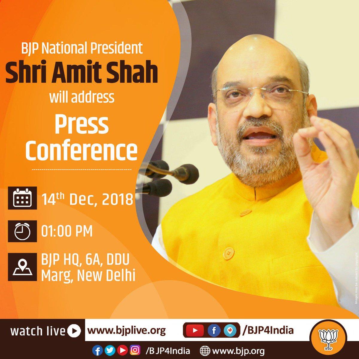 BJP National President Shri @AmitShah will address a Press conference today 1pm at BJP HQ, New Delhi. #SCNailsRaGaLies