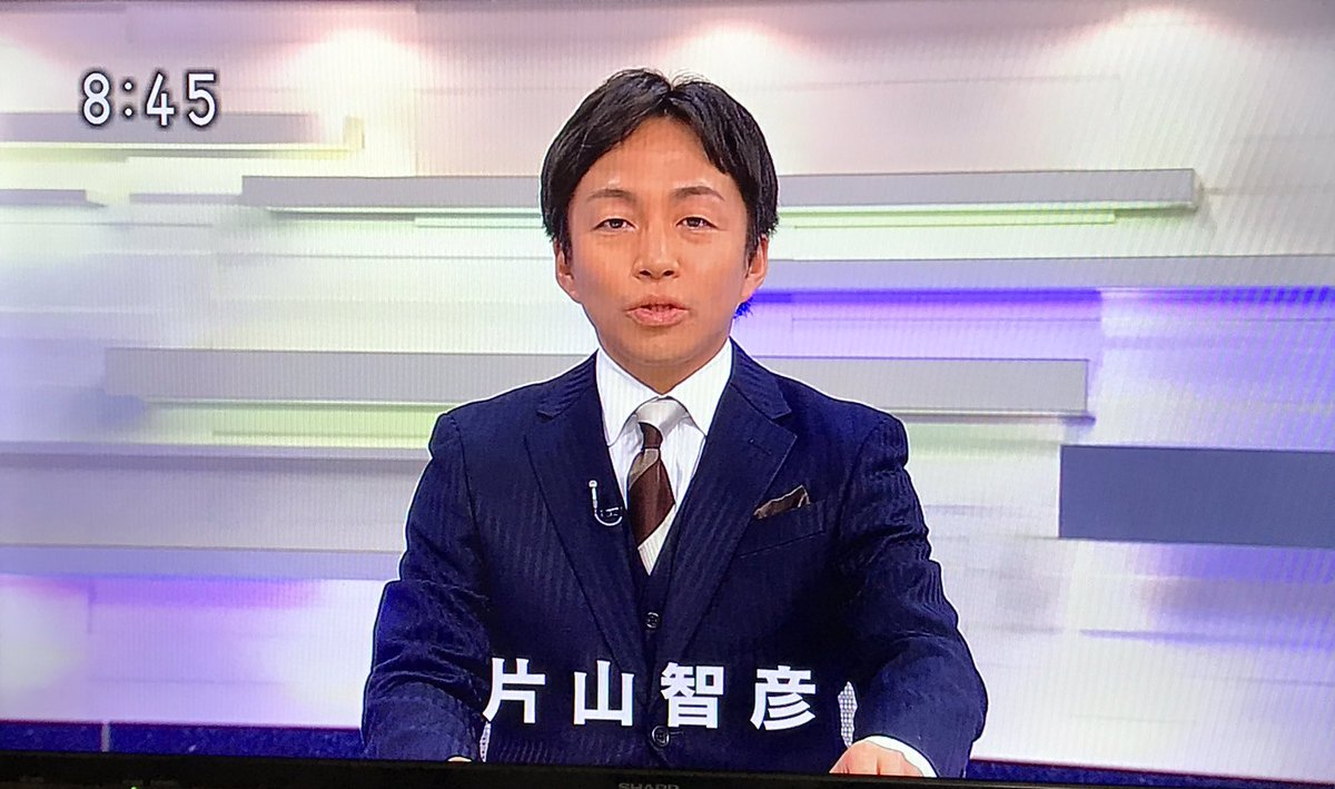 片山智彦 hashtag on Twitter
