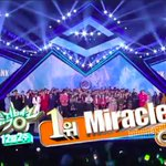 #Miracle1stWin Twitter Photo