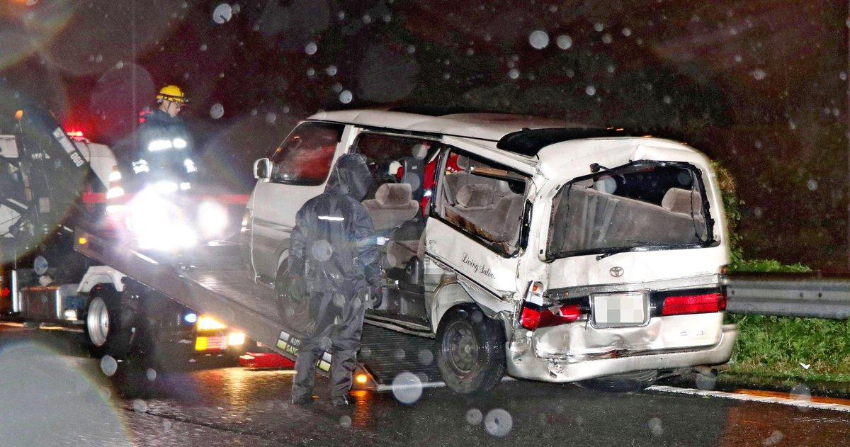 東名あおり運転事故で、石橋和歩被告に懲役18年(求刑23年)の判決を言い渡した横浜地裁。法が規定していない停車後の事故でも「妨害運転と事故には因果関係がある」として危険運転致死傷罪の成立を認めました。(写真=共同) https://t.co/MlfmrWaCVx
