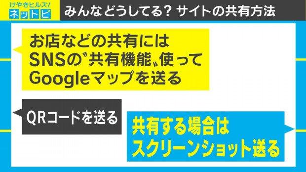 【検証】「いまの若者はURLを知らない?」渋谷で街頭調査 https://t.co/SjVaUybjjD  「普通に使う」との声もあった一方、「全然わからない。流行りなの?」「バーコード?」など、知らないとする声もあがった。