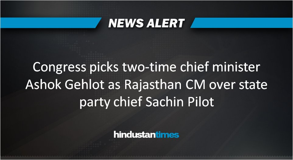 #HTNewsAlert | For more on this, visit https://t.co/o0DfqOYtUN   #RajasthanAssemblyelection2018 #Results2018