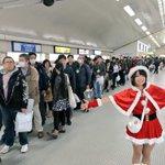 Image for the Tweet beginning: 🎄クリスマス列車2018🎄 いよいよ明日、柴口このみ号が発車致します!!🚃💨💨 全ての便の受付を終了しました。たくさんのご応募ありがとうございました🤗 皆様のご乗車を楽しみにお待ちしております(*`・ω・´)ゞ♫ #クリスマス列車 #柴口このみ号