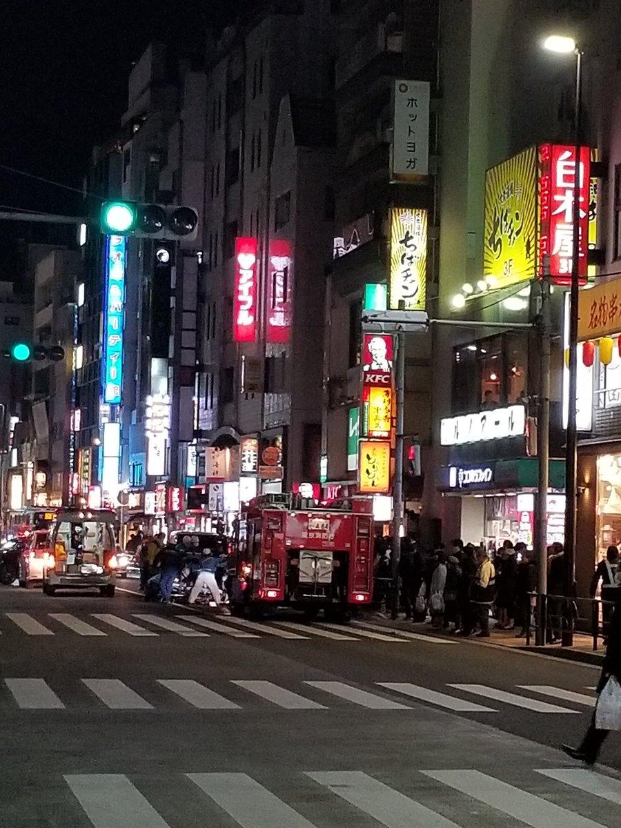 吉祥寺の井の頭通りで事故の現場画像