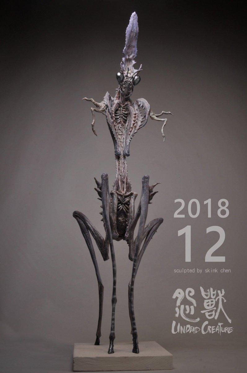 怨獸 - 鐮刀手! (2018.12)