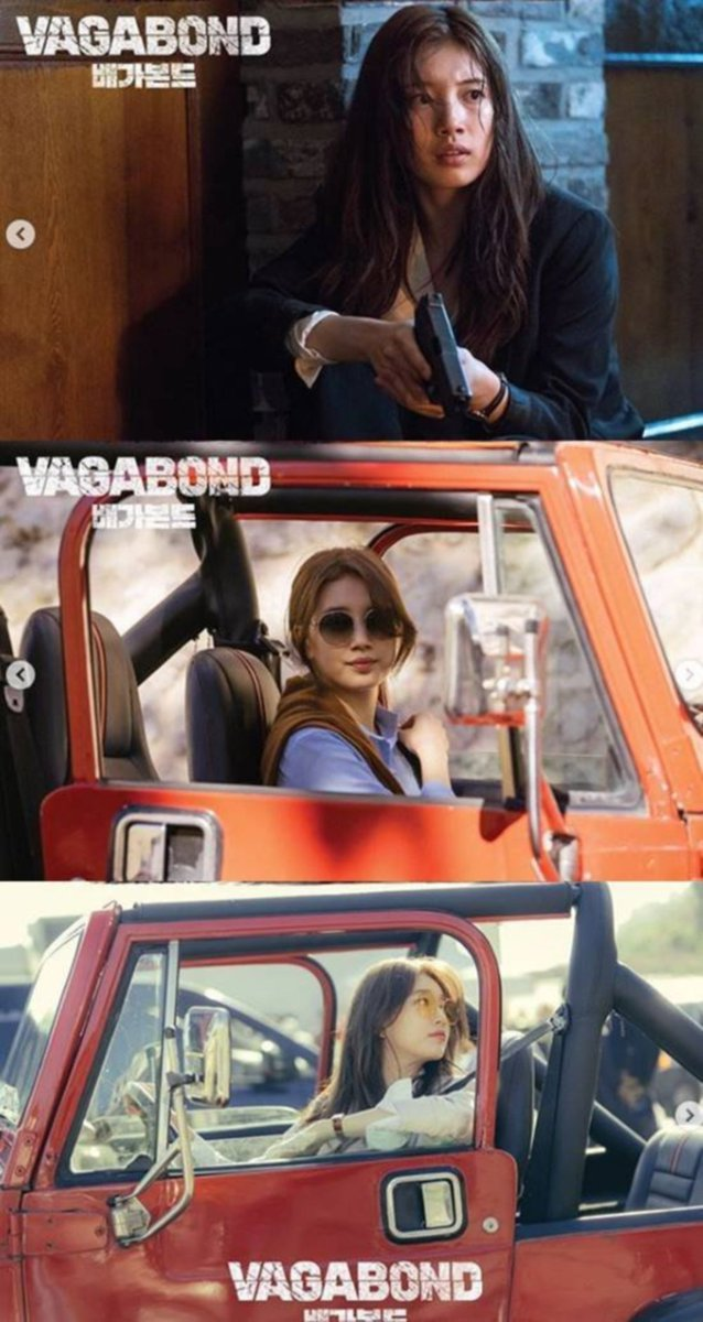 Upcoming drama 'Vagabond' reveals the many faces of Suzy https://t.co/VT7lDdhy4q