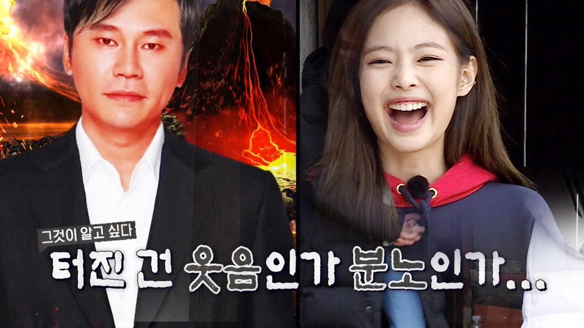 #BLACKPINK's Jennie freezes up at the questions on dating, says Yang Hyun Suk is watching https://t.co/FAsbaEwZDe