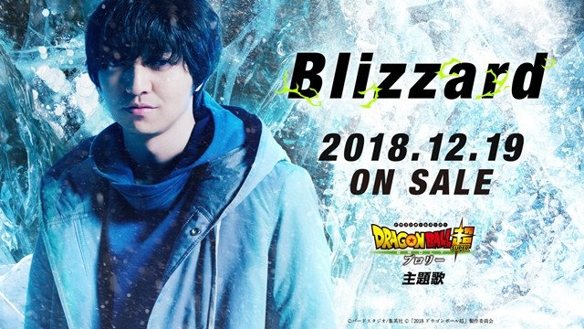 NEWS: Daichi Miura Shows Off His Solid Performance in Dragon Ball Super: Broly Theme Song MV ✨ More: got.cr/brolymiura