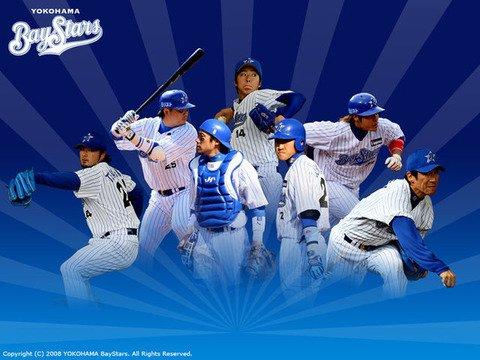 test ツイッターメディア - ベイスターズ速報@なんJ : TBS時代の横浜ベイスターズの良い思い出 https://t.co/UJWHToG9PO https://t.co/hu8ICKhEsX
