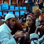 مروان محسن Twitter Photo