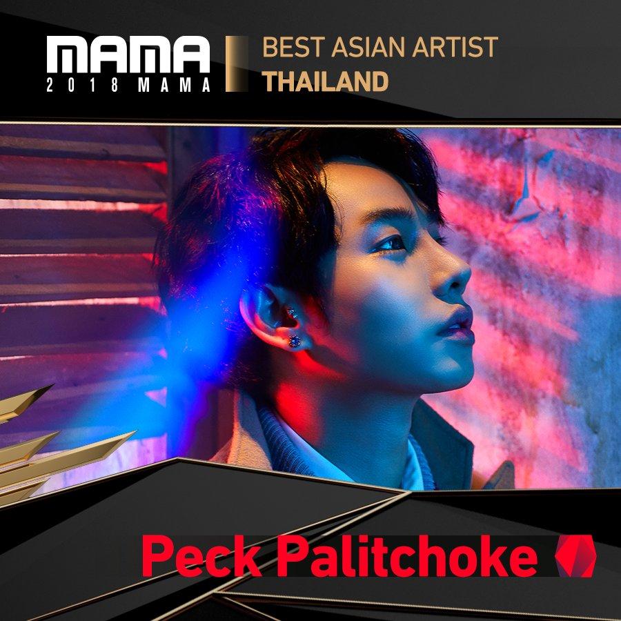 [#2018MAMA in HONG KONG] Best Asian Artist Thailand #PECKPALITCHOKE Congratulations!  #MAMA #MAMA10 #LikeMAMA