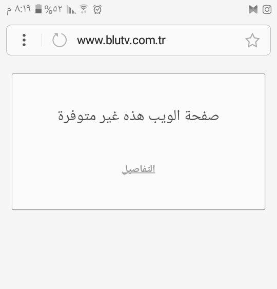 BluTV Arabic on Twitter: