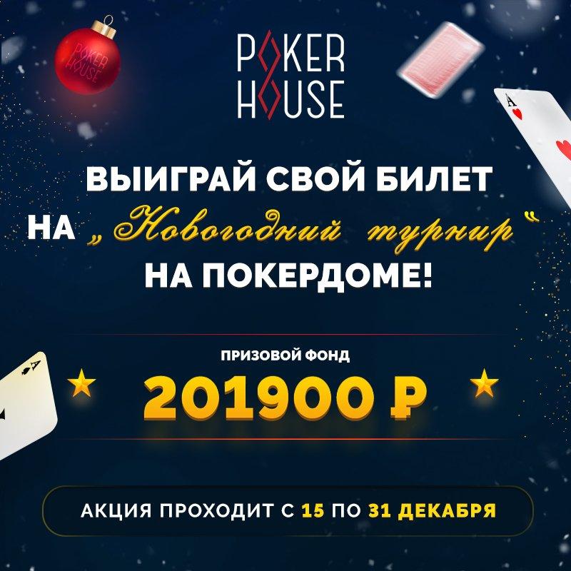 Играть в ворлд покер клуб онлайн