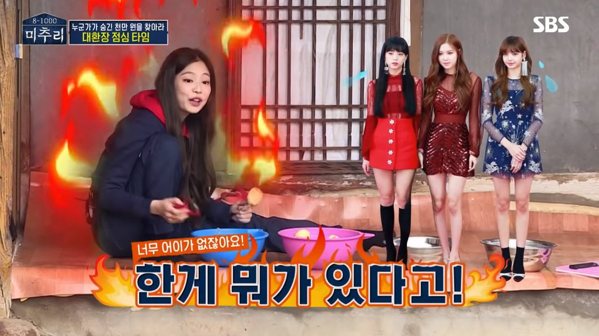 Jennie says she will never share her prize money with #BLACKPINK members on 'Village Survival' https://t.co/UEAp6C2RYw
