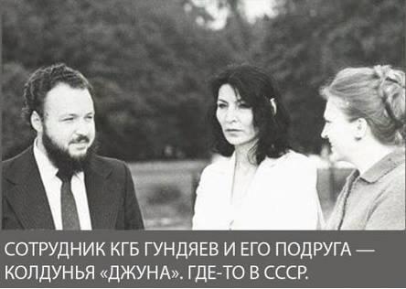Смерть патриарха Кирилла - Цензор.НЕТ 5629