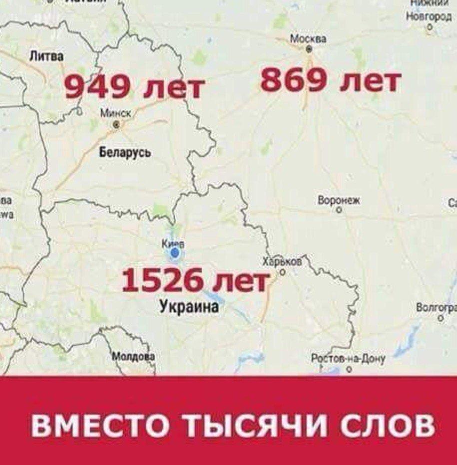 Тепер офіційно: Рада ЄС продовжила санкції проти Росії ще на півроку - Цензор.НЕТ 8772