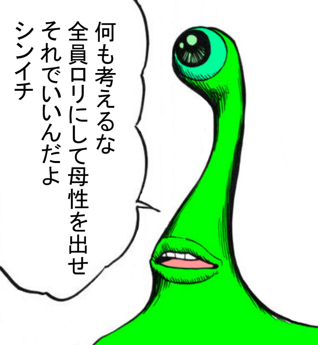 Midorimame の画像動画一覧 Whotwi グラフィカルtwitter分析
