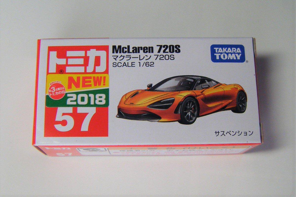 トミカ No.57 マクラーレン 720Sに関する画像18