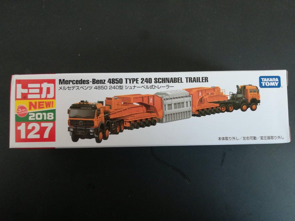 トミカ No.127 メルセデスベンツ 4850 240型 シュナーベル式トレーラーに関する画像1