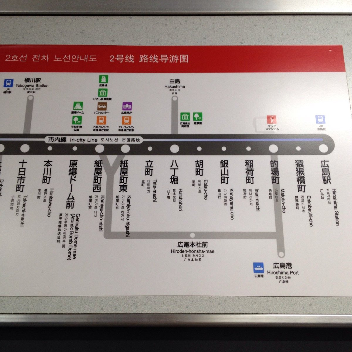 広島電鉄 グリーンムーバー 2号線 路線図