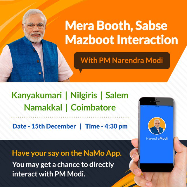 Looking forward to interacting with @BJP4TamilNadu Karyakartas at 4:30 this evening. Watch the interaction on the Narendra Modi Mobile App.