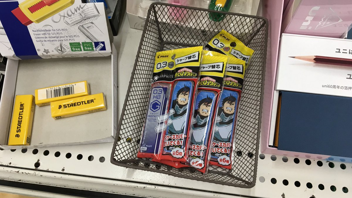 Looking for the BHNA/MHA Pilot mechanical pencils but Tokyu