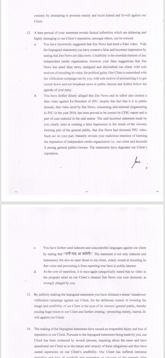 .@ZeeNews issues ₹1000 crore defamation notice to Navjot Sidhu for his defamatory and false allegations against Zee Media. If he doesn't apologise we shall use all legal recourses to take this case to its logical conclusion.