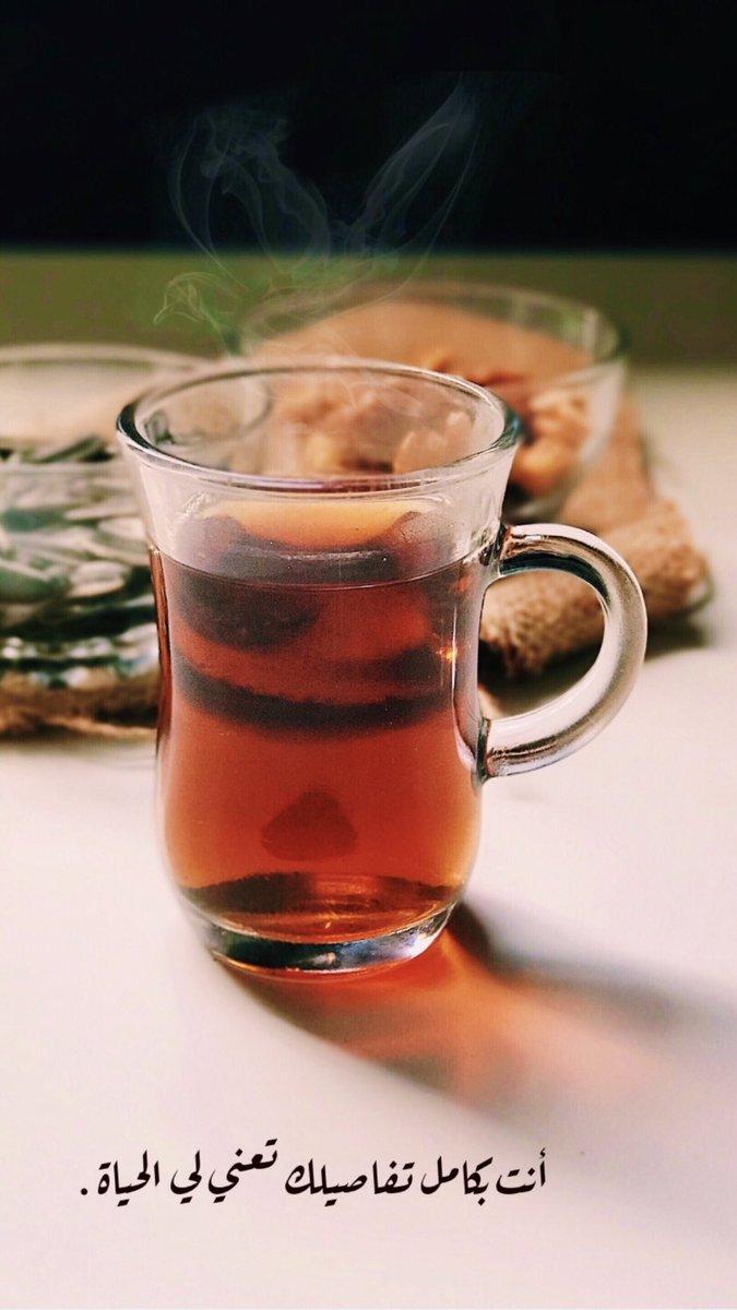 تقييم يمكن خصوصية كلمات عن كوب الشاي Dsvdedommel Com