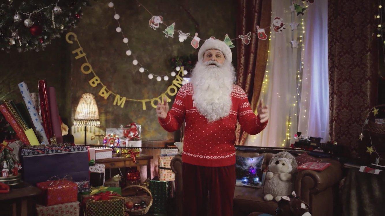 Дед мороз видео поздравление мейл, пожелание новый год