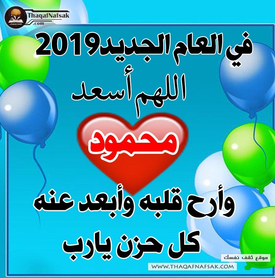 Image result for صور 2019 أحلي مع اسمك صور الاحتفال بالكريسماس 2019 أسماء بنات وأولاد مع بابا نويل