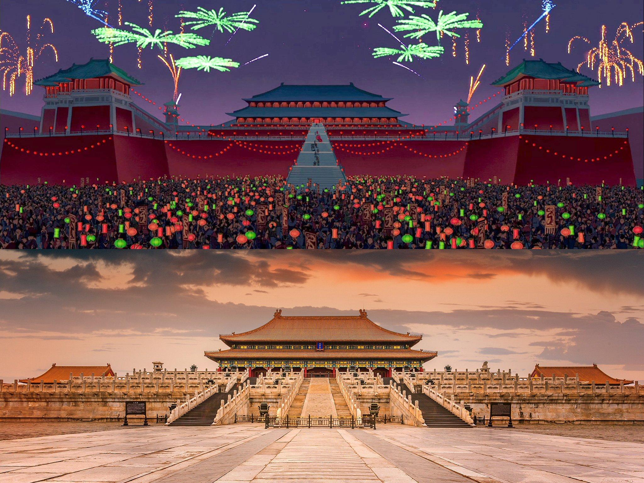ciudad prohibida Pekin Mulan
