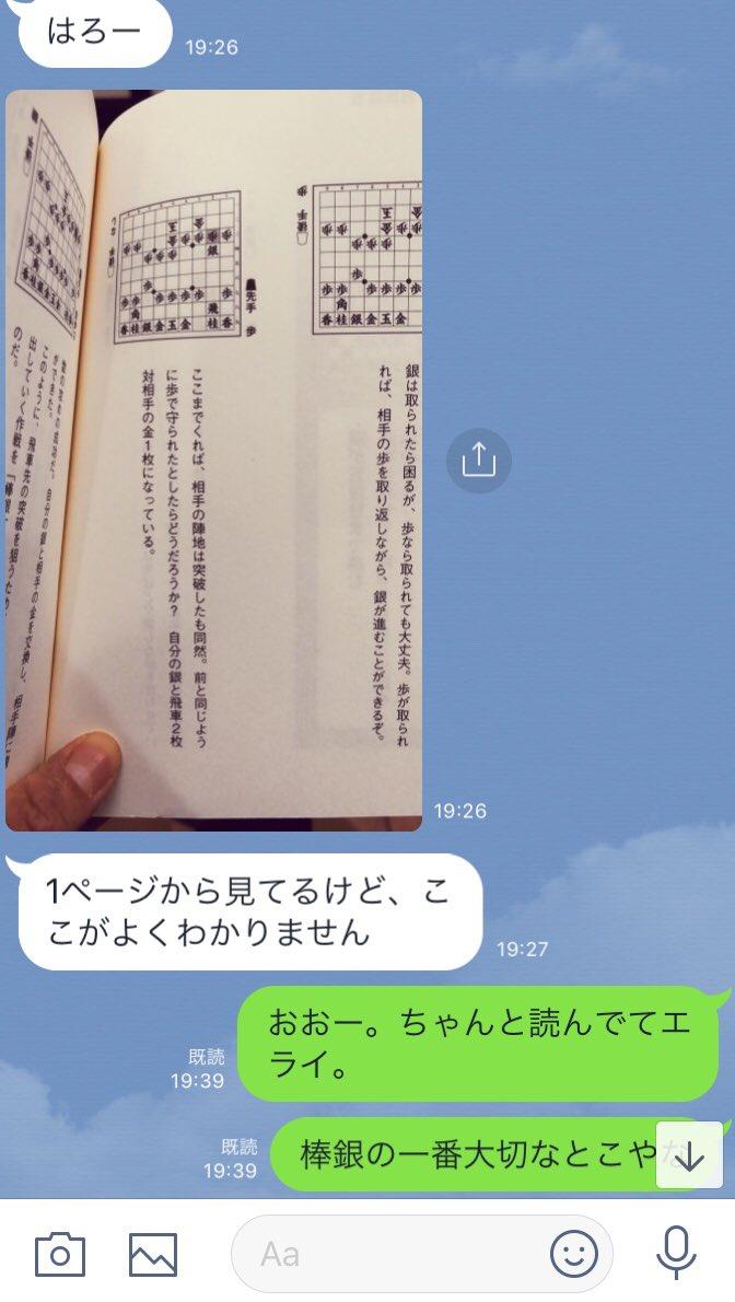 すなむー@相掛かりbotさんの投稿画像