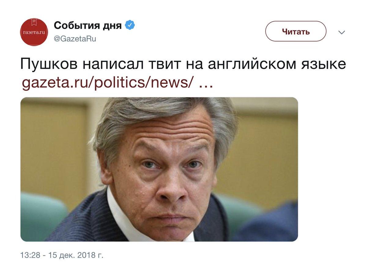 Событие дня в стране, где живёт 145 миллионов человек, по версии путинских СМИ: