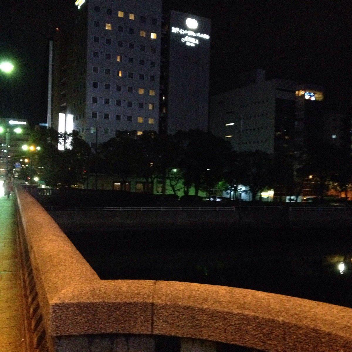 猿猴川 稲荷橋