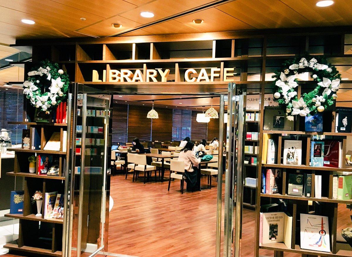 女 図書館 武庫 武庫川女子大学の情報満載|偏差値・口コミなど|みんなの大学情報