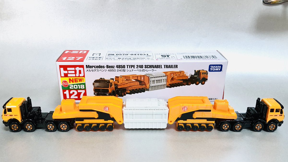 トミカ No.127 メルセデスベンツ 4850 240型 シュナーベル式トレーラーに関する画像13
