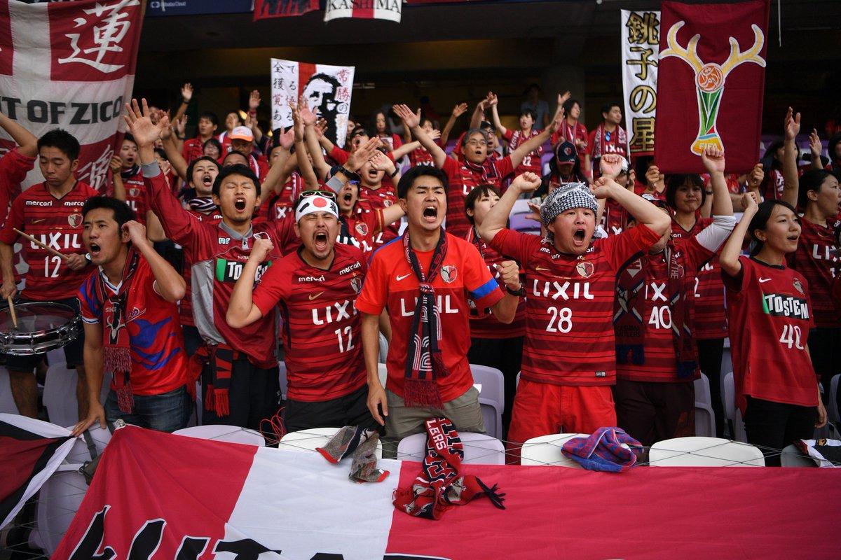 The 🇯🇵@atlrs_english & 🇲🇽@Chivas fans 👌 #ClubWC