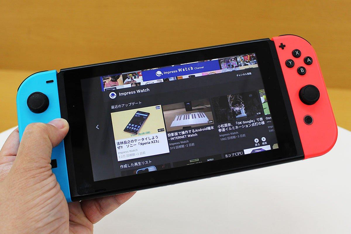 【今週の人気記事】【ミニレビュー】「Nintendo Switch」ならではのYouTube体験。動画視聴3スタイル https://t.co/21dbHtWcCR